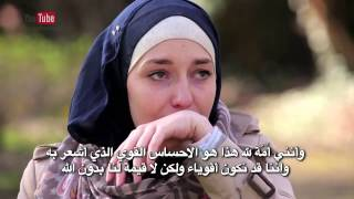 French 24 year old Sister Life without Islam is Meaningless Guided Through the Quran