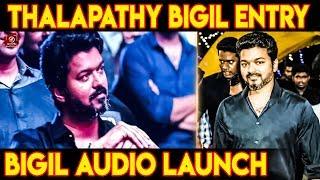 Thalapathy Vijay Entry At Bigil Audio Launch | Atlee | Nayanthara | AGS | ARR | Sun Tv