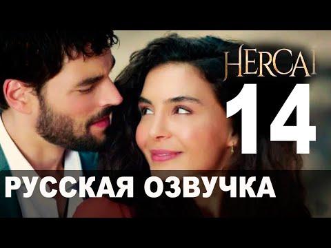 ВЕТРЕНЫЙ 14СЕРИЯ РУССКАЯ ОЗВУЧКА. Анонс и дата выхода