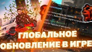 ГЛОБАЛЬНОЕ ОБНОВЛЕНИЕ УЖЕ НА BLACK RUSSIA ОБЗОР ОБНОВЛЕНИЕ НА BLACK RUSSIA CRMP MOBILE