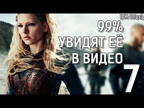 Купить\Продать персонажей Онлайн Игр