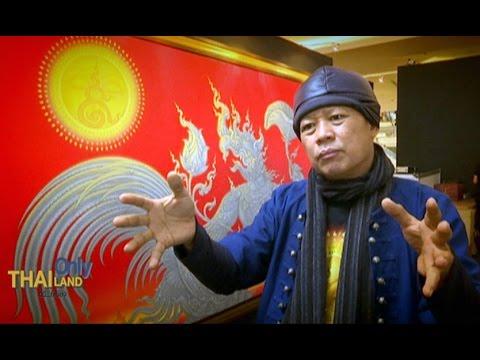 """Thailand only ที่นี่ที่เดียว 11/12/57 : นิทรรศการพุทธศิลป์แห่งรัชกาลที่ 9 """"ชมพระ ส่องพระ ส่องใจ"""""""