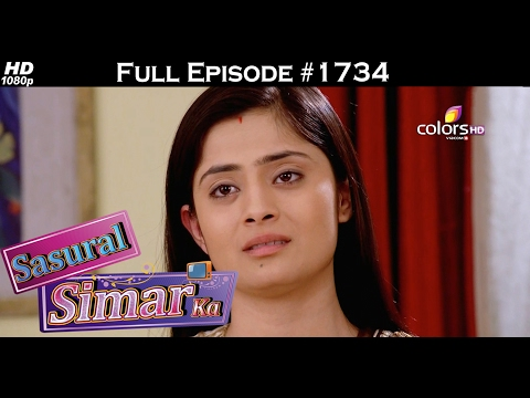 Sasural Simar Ka - 8th February 2017 - ससुराल सिमर का - Full Episode (HD)