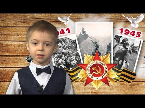 """""""75 стихов о войне"""". Читает Илья Чевдарь."""