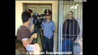 Арест Путина и наебалово:)