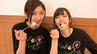 無類の抹茶好きで知られる、Berryz工房の熊井友理奈さんと℃-uteの鈴木愛...