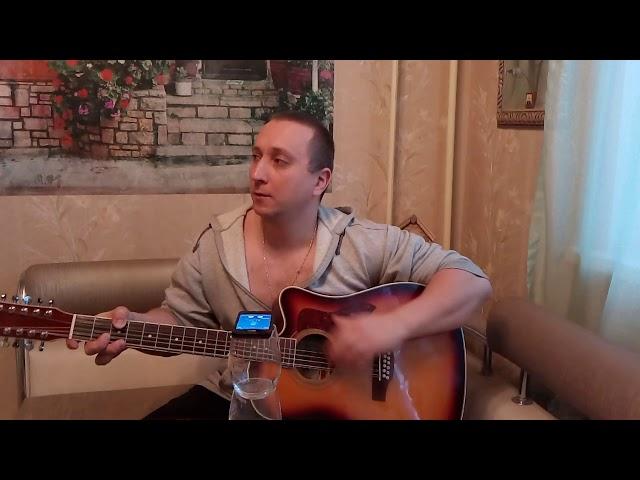 Кино Звезда По Имени Солнце кавер cover Маэстро
