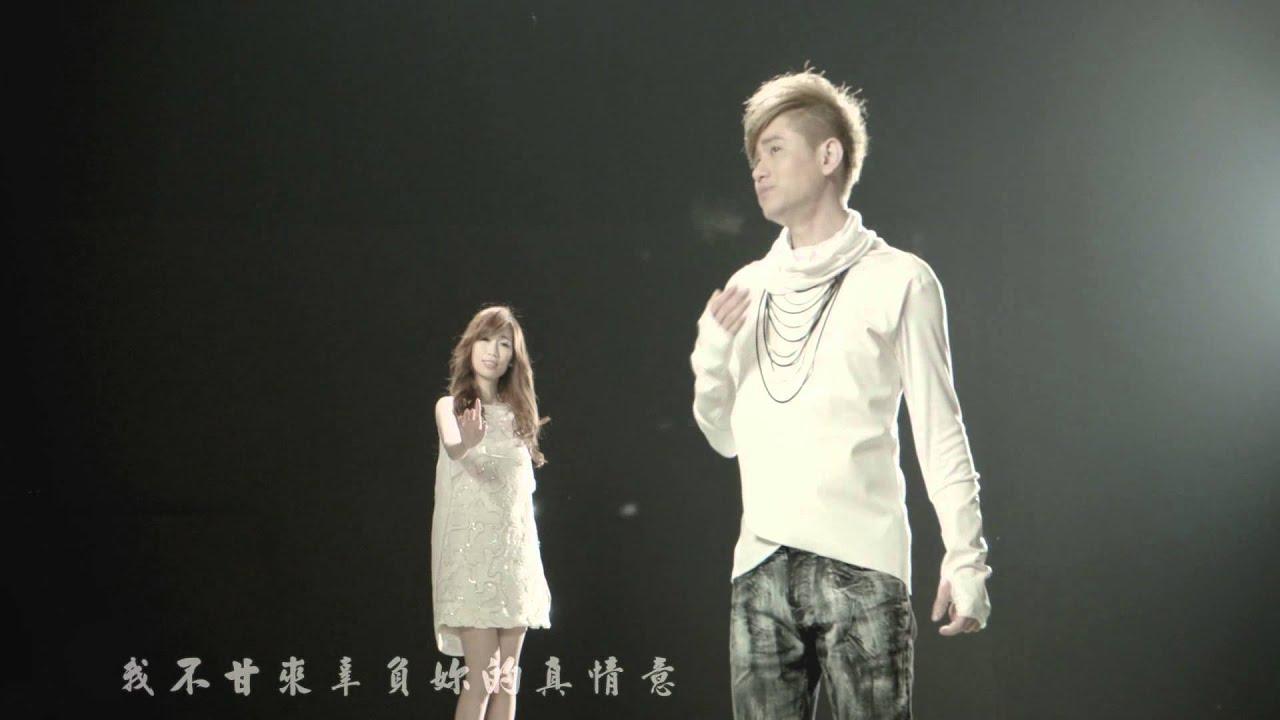 【MV大首播】吳俊宏vs向蕙玲-愛著妳(官方完整版MV) HD