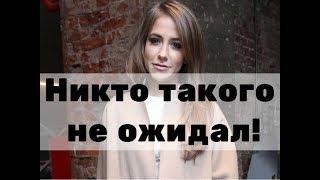 Тайная свадьба Юлии Барановской Никто такого не ожидал