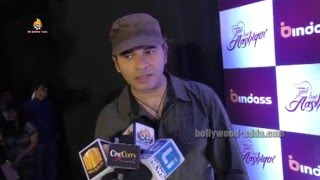 Mohit Chauhan Valentine Day Dedicated Special Song Dooba Dooba Rehta Hoon