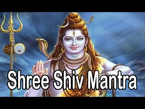 Mantra For Early Marriage l Shree Shiv Mantra l श्री शिव मंत्र