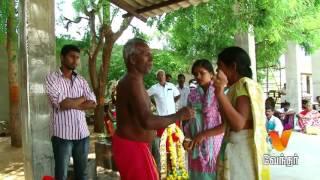 Moondravathu Kan promo video 13-10-2015 Episode 294 Vendhar Tv today program Moondravathu Kan promo video 13th October 2015