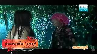 Khmer Movie New 2013 - Ab Kalip អាបកាលីប 009 Part 10