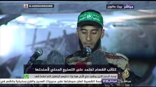 عرض عسكري لكتائب القسام في بيت حانون thumbnail