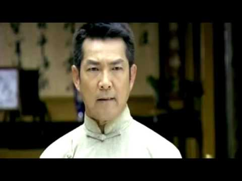 Wing Chun Nation  Leung Jan  Wing Chun Kung Fu