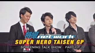 The Tokusatsu Network attended the press event of the upcoming movie, Super Hero Taisen GP: Kamen Rider #3 on March 2nd 2015 at Shinjuku's Wald 9.