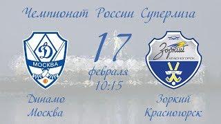Динамо (Москва) - Зоркий (Красногорск)