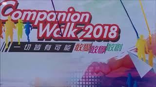 Publication Date: 2018-02-09 | Video Title: 創意夢工場Innovation Dream Weaver啟動