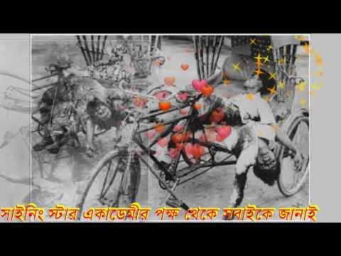Bangladesh Independence-1971 Pakistan vs Bangladesh