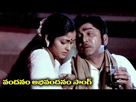 Telugu Super Hit Song - Vandanam Abhivandanam