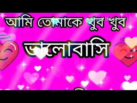 Moyna Cholat Cholat   Bengali Adhunik Dj Song  