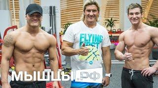 видео Что делать, когда отстает спина? Стас Линдовер и Антон Амелин