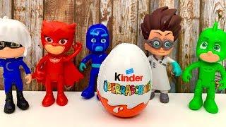 PJ Masks and Surprise Egg  बच्चों के लिए आश्चर्य