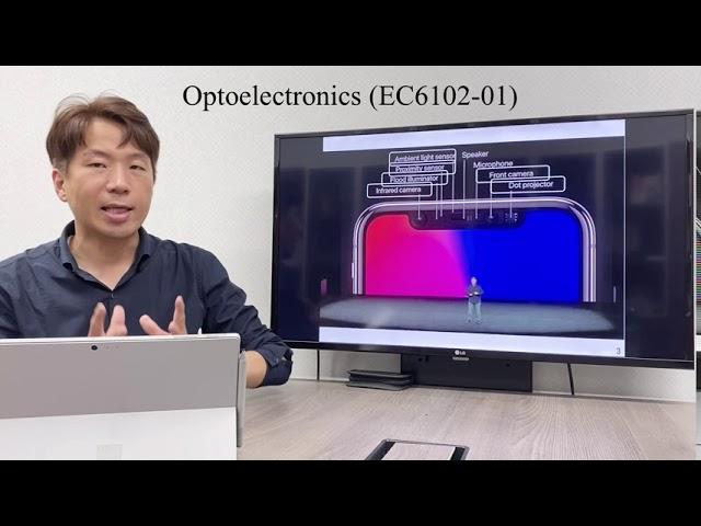 강의소개 - 광전자공학(Optoelectronics, EC6102-01)