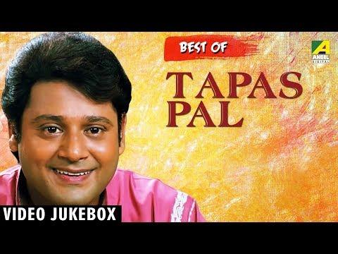Best of Tapas Pal | Kotha Acho Gurudev | Bengali Songs Video Jukebox | Tapas Pal