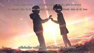 RADWIMPS - Nandemonaiya [Your name./Movie edit] ซับไทย
