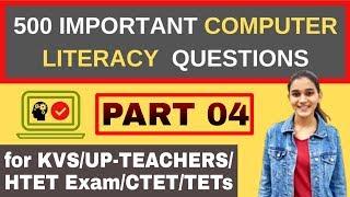 500 Questions of Computer Awareness/ICT | for KVS- PRT,TGT,PGT & SUPER-TET | Part-04