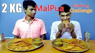 2 kg Malpua Eating Challenge | Aate ke Maalpue Eating Competition | Food Challenge