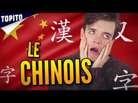 Top 8 des raisons de ne pas apprendre le chinois