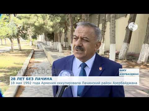 18 мая 1992 года Армения оккупировала Лачинский район Азербайджана