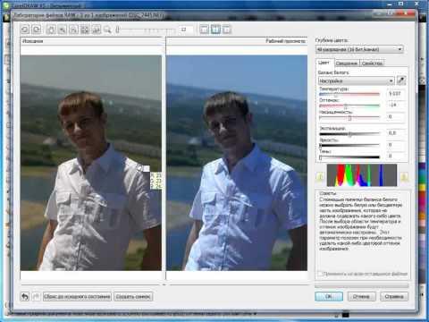 coreldraw работа с картинками