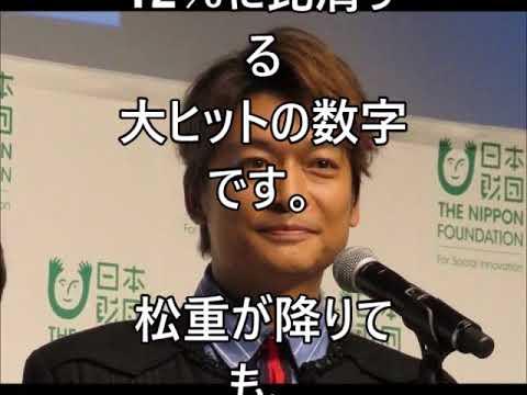 香取慎吾さんが「孤独のグルメ」 松重豊の後任に急浮上!