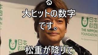 テレビ東京の人気番組 「孤独のグルメ」が 6月でいったん 終了しました...