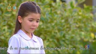 ปุ๊กกี้หิว T T | ดวงใจพิสุทธิ์ | TV3 Official