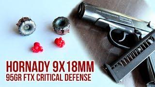 Hornady 9x18mm 95gr FTX Critical Defense Gel Test Review