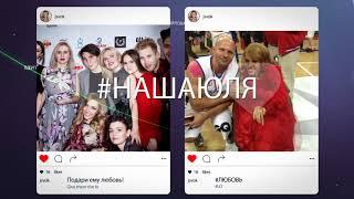 Юлия Самойлова - Вдруг рядом друг  (Official lyrics video /2017)