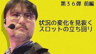【プロスロ_第36弾_前編】ガリぞうが勝利目指してガチで立ち回る1日! thumbnail