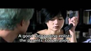 Sympathy for Mr. Vengeance - Trailer