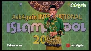 Episode 20 | International Islamic Idol 2018 | Ask4gain