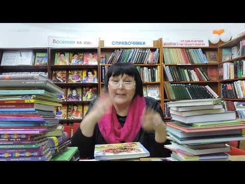 """Классные детские книги от участников олимпиады """"Наше наследие"""""""