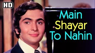 Download lagu Main Shayar To Nahin | Bobby | Rishi Kapoor, Dimple Kapadia & Aruna Irani | Bollywood Superhits [HD]