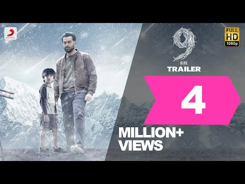 9 (Nine)Official Trailer| | Prithviraj Sukumaran, Mamta, Wamiqa| 7 Feb 2019