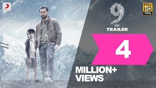 9 (Nine)Official Trailer| | Prithviraj Sukumaran, Mamta, Wamiqa | 7 Feb 2019