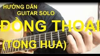 Hướng dẫn: ĐỒNG THOẠI( Tong Hua) Guitar Solo | Thành Toe