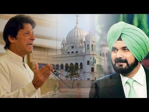 Emotional Navjot Singh Sidhu Thanks to PM Imran Khan