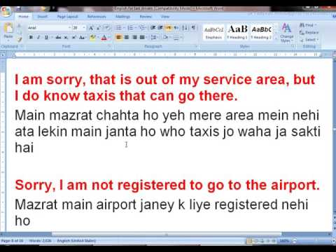 Part Two English for taxi drivers or cab drivers In Urdu By Tariq